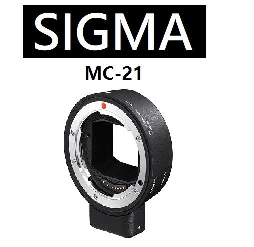加送SIGMA MC-21 (一次付清) Panasonic DC-S1R BODY 松下公司貨 官網登錄送好禮(03/31)