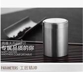 正品錫罐 錫製茶葉罐 純錫茶葉罐 錫壺器旅行罐 車載煙罐【迷你小罐】