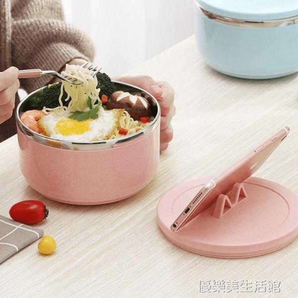 飯盒不銹鋼泡面碗帶蓋日式學生便當盒宿舍易清洗單個可愛碗筷套裝 【優樂美】