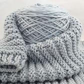 巧工坊遇見圍巾線自織圍巾毛線diy手工材料包編織粗情人牛奶棉線毛線球【非凡】