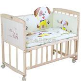 嬰兒車 嬰兒床實木無漆環保寶寶床童床搖床推床可變書桌嬰兒搖籃床「艾尚居家館YTL」