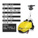 舒蔻201洗地機小型手推式刷地機商用車間全自動掃拖地吸水一體機 每日特惠NMS