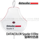 DATACOLOR Spyder X Elite 螢幕校色器 紅蜘蛛 (24期0利率 免運 正成公司貨) DT-SXE100 色彩管理