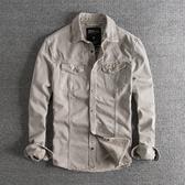 長袖襯衫 懷舊復古水洗做舊修身青年上衣秋冬百搭男士長袖襯衫外套
