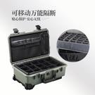 防護箱S5129塑料箱工具箱設備儀器箱拉桿箱內襯定做箱