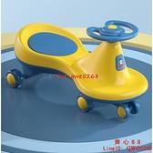 扭扭車1-3-6歲防側翻靜音萬向輪兒童溜溜車寶寶滑行搖擺車2【齊心88】