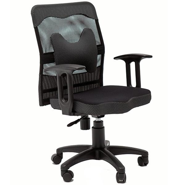 需DIY組裝 椅子 電腦椅 書桌椅 工作椅 辦公椅【I0299】Aizu厚座背網辦公椅(8色) MIT台灣製 收納專科ac
