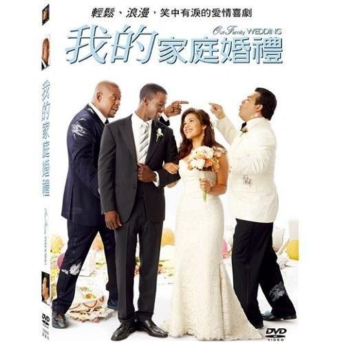 我的家庭婚禮 DVD(購潮8)