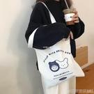 帆布包六折 韓版原宿ulzzang帆布包 日系手提網紅大容量可愛單肩ins布袋女包 印象家品