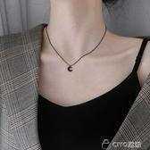 銀黑鑽月亮項鍊簡約個性網紅潮輕奢小眾女短款鎖骨鍊韓版氣質 ciyo 黛雅