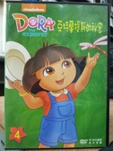 挖寶二手片-B33-正版DVD-動畫【DORA:愛探險的朵拉4/雙碟】-國語發音(直購價)