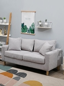 沙發布藝沙發小戶型客廳現代簡約雙人三人北歐簡易出租房服裝店經濟型 艾家 LX