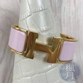 BRAND楓月 HERMES 琺瑯 嫩粉色X金色 寬版 手環 PM