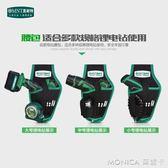 工具包鋰電鉆充電鉆手電鉆腰包掛包電工便攜式工具袋工具包莫妮卡小屋