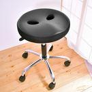 凱堡 圓型釋壓鐵腳椅 /氣壓椅/工作椅/美容椅【A13146】