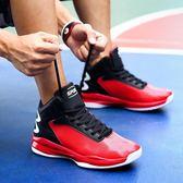 藍球鞋男品牌耐磨減震高筒初中學生戰靴