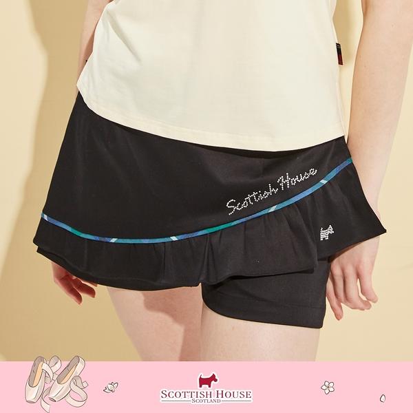 素色斜裙片短褲 Scottish House 【AM2251】