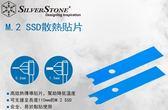 [地瓜球@] 銀欣 SilverStone TP01-M2 M.2 SSD 固態硬碟 散熱貼片