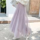 紗裙 夏天半身裙女新款中長款高腰百摺a字長裙子2020年夏季網紗裙超仙 伊蘿