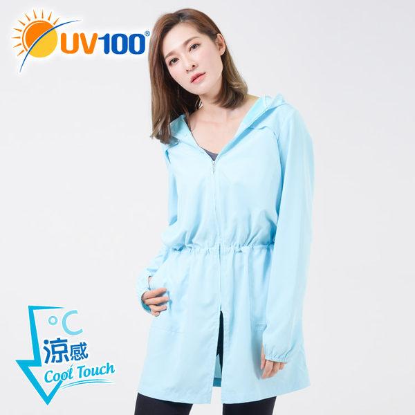 UV100 防曬 抗UV-涼感輕量格紋長版外套-女