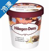 哈根達斯香草焦糖布朗尼冰淇淋460【愛買冷凍】