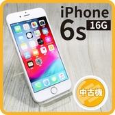 【中古品】iPhone 6S 16GB