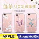 iPhone 6 /6S Plus 6+...