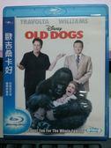 挖寶二手片-Q00-665-正版BD【歐吉桑卡好】-藍光電影