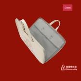 手提電腦包 小米蘋果筆記本手提電腦包女華碩聯想14/15.6寸13.3mac內膽包可愛