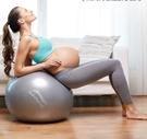 瑜伽球 加厚防爆健身大龍瑜伽球女助產分娩專用兒童感統訓練TW【快速出貨八折搶購】