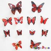 壁貼【橘果設計】3D立體磁性蝴蝶(紅色)DIY壁貼 牆貼 壁紙 壁貼 室內設計 裝潢 壁貼
