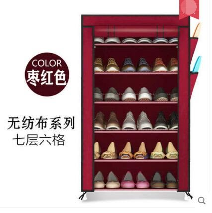 簡易鞋櫃 防塵多層組裝收納鞋櫃特價現代簡約鞋架經濟型 7層