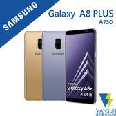 【贈一年延保卡+傳輸線+立架】SAMSUNG Galaxy A8 PLUS 2018 A8+ A730 6吋 智慧手機【葳訊數位生活館】
