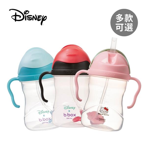 b.box 澳洲升級版防漏水杯 迪士尼聯名款/Kitty聯名款-多款可選