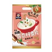 桂格奇亞籽麥片鮮奶紅茶30Gx10 超值二入組【愛買】