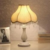歐式臥室床頭現代客廳燈時尚創意溫馨遙控調光餵奶床頭燈(白琉璃燙金-不贈送燈泡)