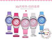 兒童手錶女孩防水石英錶中小學生女童女生錶可愛簡約潮流水鉆腕錶XW全館免運