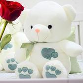 正版泰迪熊貓抱抱熊睡覺抱公仔玩偶毛絨玩具布娃娃送女生生日禮物 NMS創意新品