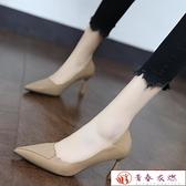 高跟鞋 法式高跟鞋軟皮女尖頭細跟職業舒適百搭兩穿單鞋【快速出貨】