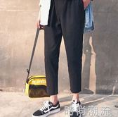 寬管褲港風春季男士褲子韓版潮流休閒褲寬鬆直筒九分褲 時尚潮流