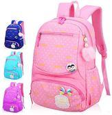 兒童背包小學生1-3-4-5年級女孩女童後包6-12周歲兒童輕便防水包 法布蕾輕時尚igo