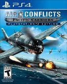 PS4 藍天對決:太平洋戰爭(美版代購)