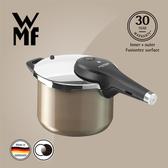 【WMF】Fusiontec 快力鍋 6.5L(閃耀棕 棕銅色)
