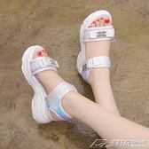 鬆糕厚底涼鞋女新款百搭韓版魔術貼亮片休閒增高鞋子  潮流前線