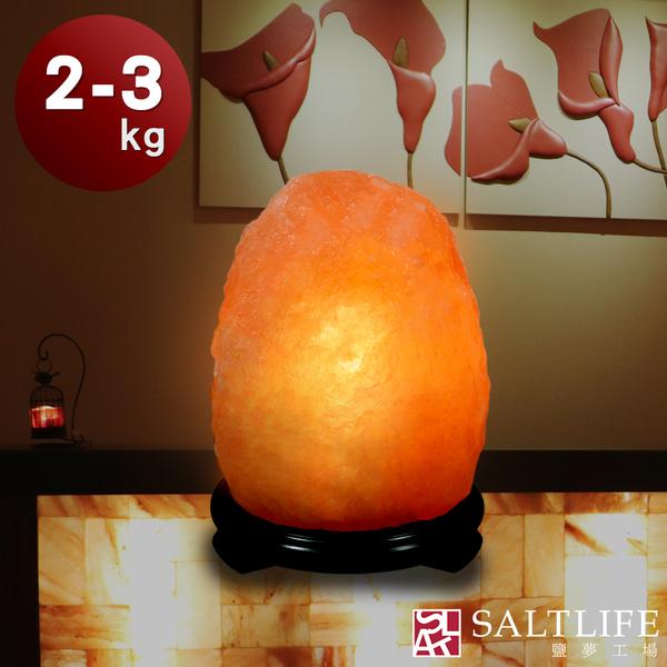 【鹽夢工場】原礦系列-玫瑰鹽燈(2-3kg|特製座)