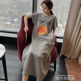 莫代爾睡裙女夏季寬鬆短袖長款可愛水果薄款韓版學生孕婦甜美睡衣 依凡卡時尚