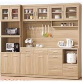 櫥櫃 餐櫃 TV-414-12 羅莎7.3尺餐櫃【大眾家居舘】