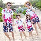 情侶親子套裝 旅游渡假沙灘印花圖案棉T恤彩色炫彩沙灘褲母女全家裝-小精靈生活館