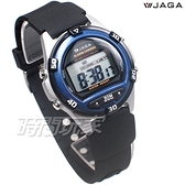 捷卡 JAGA 防水多功能 電子錶 藍色夜光 男錶 運動錶 學生錶 軍錶 M267-E 藍