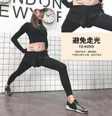 假兩件緊身提臀運動健身褲女彈力速干顯瘦跑步瑜伽高腰運動長褲夏   mandyc衣間